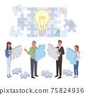 業務概念拼圖和商務人士的插圖 75824936