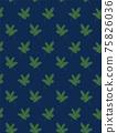 Beautiful children's elements birds and plants seamless pattern 75826036