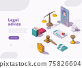Legal advice or advocate attorney service isometric landing page 75826694