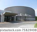 Aqua Link Chiba 75829498