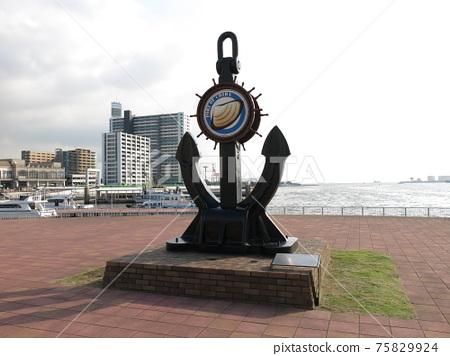 Chiba Minato Port Green Space Monument 75829924