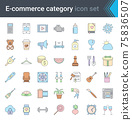 E-commerce and online shopping simple colorful icon set isolated on white background. High quality vector 75836507