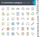 Shop category outline icons set. Shopping and e-commerce thin line colorful icons 75836514