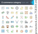 Set of e-commerce and online shopping web colorful icons in line style. Mobile shop, digital marketing. High quality vector illustration. 75836516