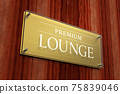 Image of signboard 75839046