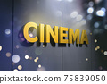 Image of signboard 75839050