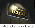 Image of signboard 75839053
