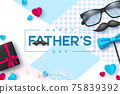 Happy Fathers Day banner. 75839392