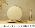 Abstract geometric shape beige color minimalistic scene with podium 75841328