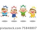 孩子們在兒童節水彩畫上跳躍 75848807
