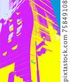 빌딩, 건물, 유선형 75849108