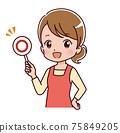 一名年輕女子回答的插圖 75849205