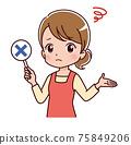 一名年輕女子回答的插圖 75849206