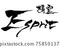 畫筆人物Esprit 75850137