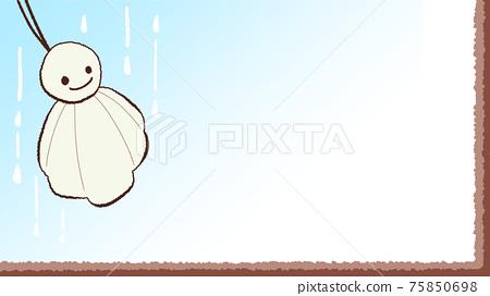 照る照る坊主의 아이 캐치 크기의 일러스트 75850698