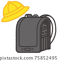 school bag 75852495