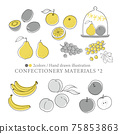 Line drawing illustrations of various fruits / simple touch 75853863