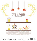 Illustration of display shelves and cafe goods-2 75854042