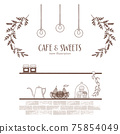 Illustration of display shelves and cafe goods-1 75854049