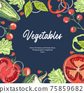Vegetarian food. Background with different vegetables. Tomatoes and paprika. 75859682