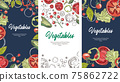 Social media templates. Vegetarian food. Background with different vegetables. 75862722