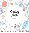 Culinary products and cooking utensils. Cupcakes, plates, spoons, cook hat. Culinary master class, studio, logo. 75862736
