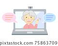 老人 夫婦 情侶 75863709