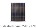 Solar panel isolated on white background with clipping path 75865179