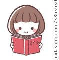 A girl reading a book 75865650