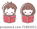 A boy and a girl reading a book 75865651