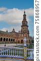 Seville, Spain. Spanish Square (Plaza de Espana) 75868957