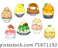 shaved ice 75871192