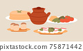 Ukrainian cuisine dishes vector illustration. Local food emblem. Lard, borscht and pancakes plates 75871442