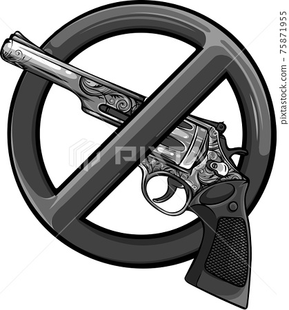 design of Symbol No gun on white background vector illustration 75871955