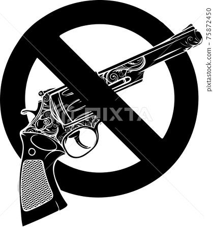 black silhouette of Symbol No gun on white background vector illustration 75872450