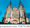 Cathedral of st. Vitus, Vaclav and Voiteha. Prague 75874188