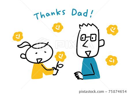 아버지의 날, 어버이날, 아빠 75874654