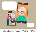 woman help elderly with communication using smart phone 75878951