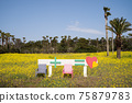 背景 風景 景觀 75879783