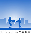 robot giving a box businessman in blue shade gradient illustration vector. Business trecnology delivery concept. 75884010