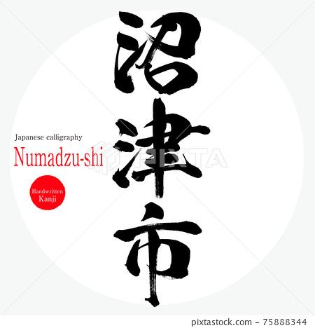 numazu, shizuoka, calligraphy writing 75888344