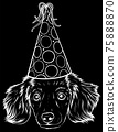 white silhouette of cute little puppy with party hat on black background 75888870