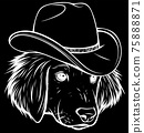 white silhouette of gangster dog with fedora hat on black background 75888871