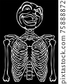 white silhouette Cartoon funny skeleton with smile head on black background 75888872