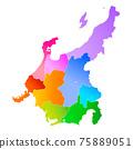 중부 지방지도 75889051