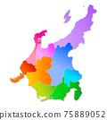 중부 지방지도 75889052