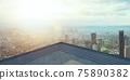 Perspective view of empty concrete tiles floor of rooftop 75890382