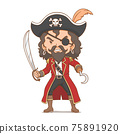 Cartoon character of pirate holding sword. 75891920