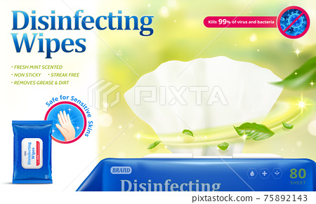Disinfecting wet wipes ad template 75892143