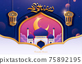 Paper cut Muslim holiday background 75892195